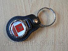 Брелок кожзам округлый Citroen логотип эмблема Ситроен автомобильный на авто ключи комбинированный Уценка