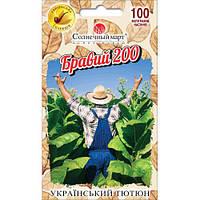 Семена Табак курительный Бравый 200 /0,1 г/ *Солнечный Март*