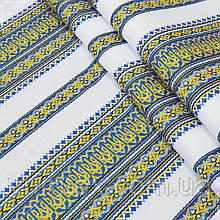 Ткань скатертная  тд-17  №1 вид 1  136667