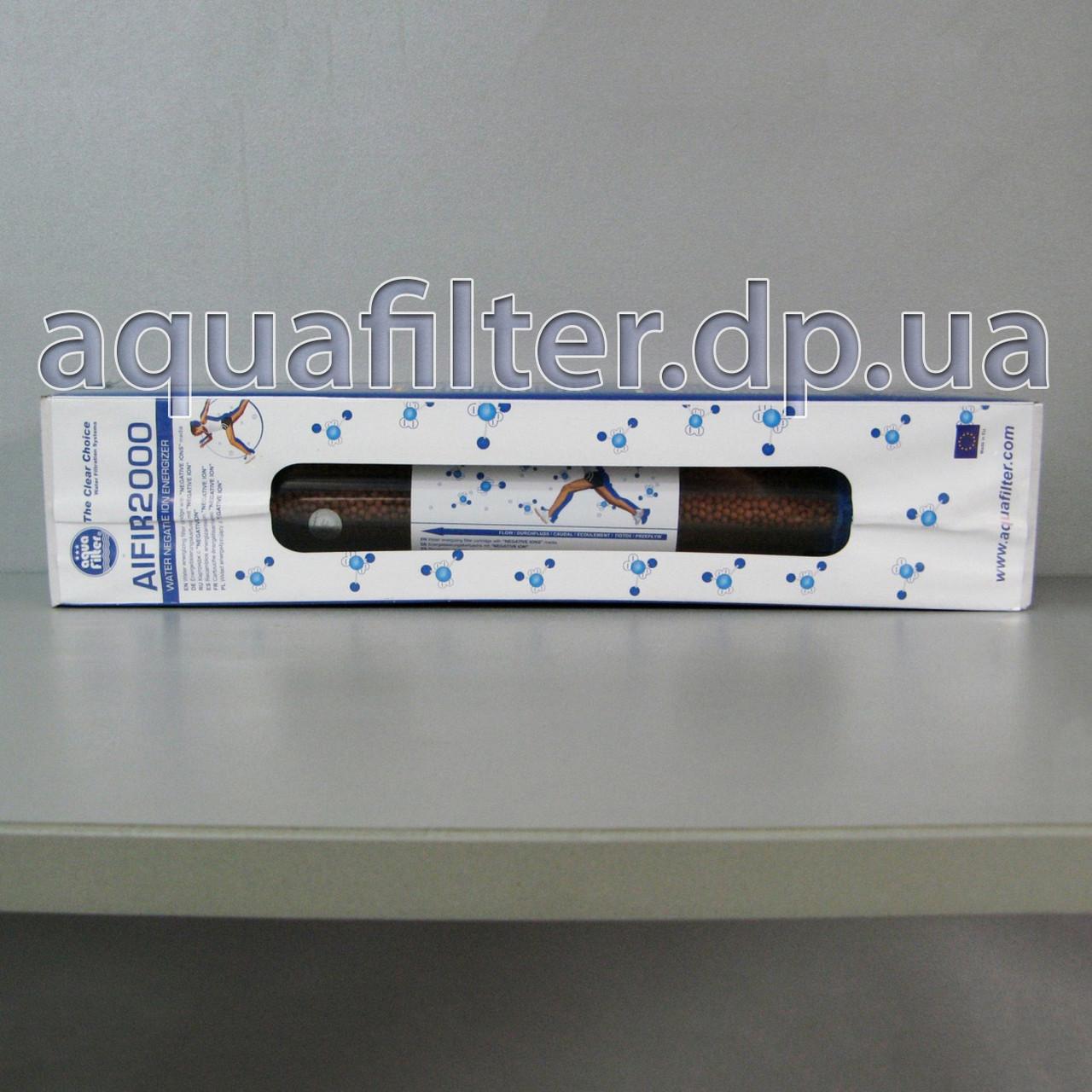Ионизатор-структуризатор воды Aquafilter AIFIR2000 (с резьбой под фитинги)