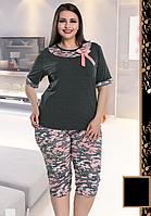 Домашняя одежда Lady Lingerie комплект 210 4XL