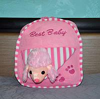 Красивый детский из велюра Best Baby розового цвета с игрушкой собачка пудель