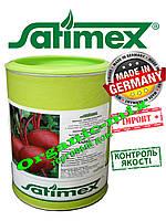 Свекла Кадет, ТМ Satimex (Германия) фермерская упаковка банка 250 грамм