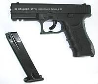 Cтартовый, сигнальный, шумовой пистолет Stalker 917 MBP 9 мм