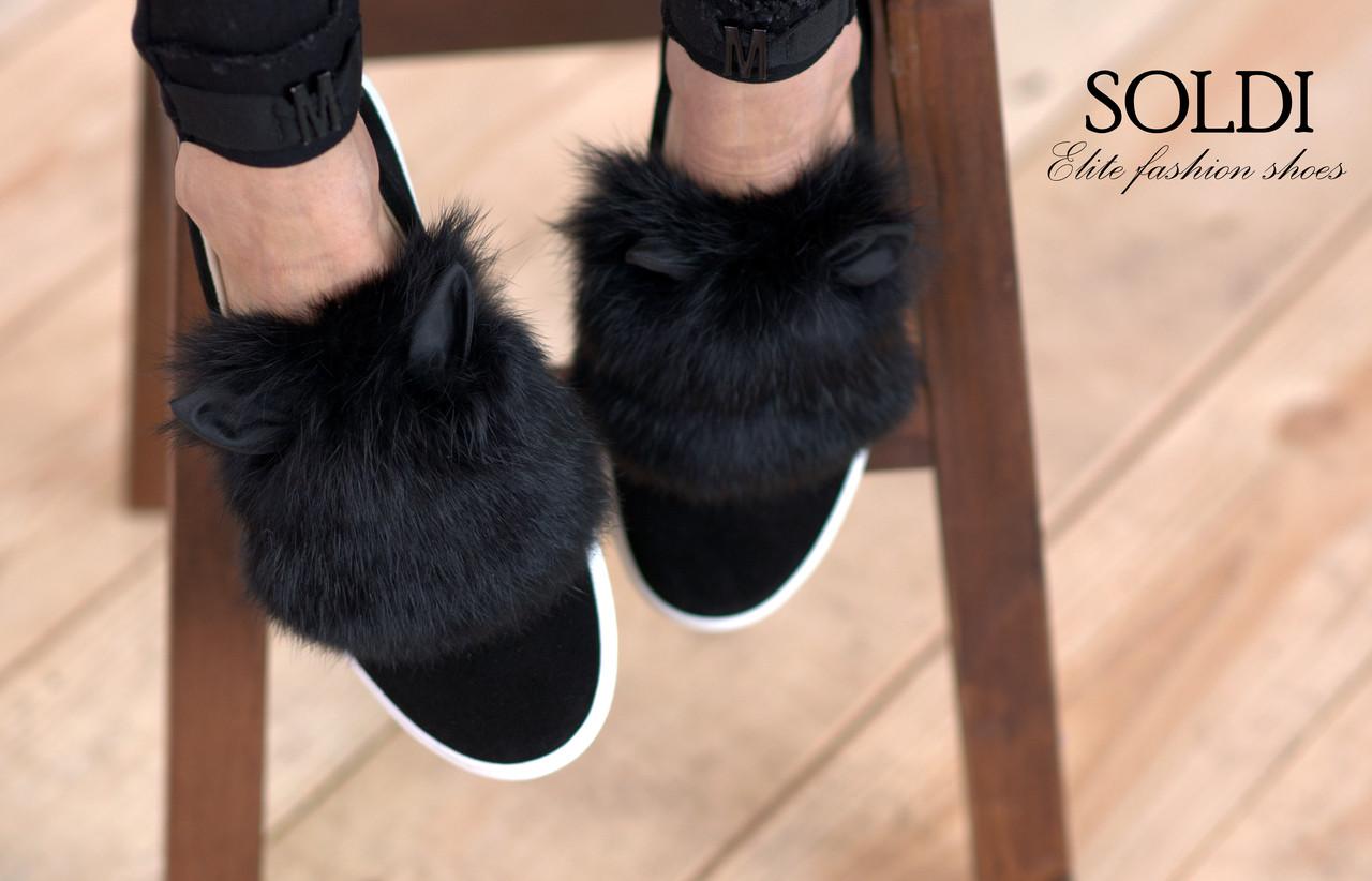 Стильная замшевая обувь.