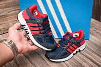 Кроссовки детские Adidas Equipment Running Support, темно-синие (2541-2), р. 31-36