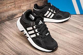 Кроссовки детские  Adidas Equipment Running Support, черные (Код: 2541-3) [  31 33  ], фото 3