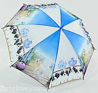 """Детский зонтик трость с собачками на 4-8 лет от фирмы """"SL"""""""