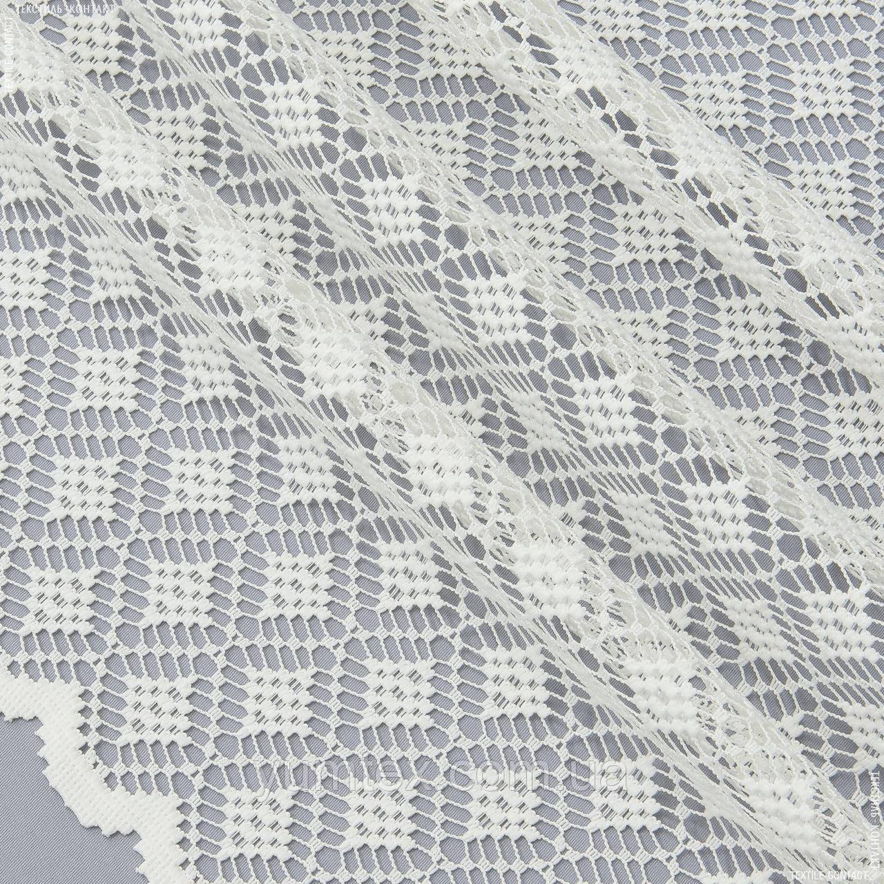 Гардинное  полотно фиона  ромб/fiona молочный 140838