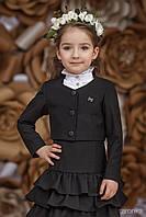 Жакет для девочки школьный Zironka 9543-1