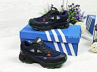 Кроссовки женские  Adidas Raf Simons синие  (Реплика ААА+), фото 1