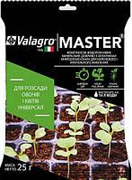 Master (Мастер)  для рассады овощей и цветов, 25 г, NPK 13.40.13, Весна-Лето, Valagro