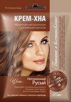 Крем-Хна в готовом виде Натуральный русый с репейным маслом