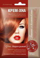 Крем-Хна в готовом виде Медно-рыжий с репейным маслом