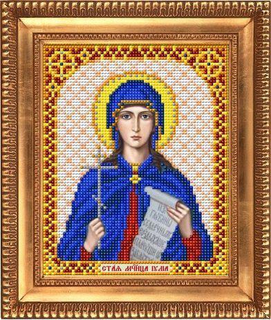 """Схема для вышивки бисером, именная икона """"Святая Мученица Юлия"""" И-5119"""