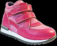 Малиновые ботинки для девочки