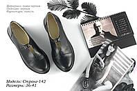 Женская обувь SOLDI., фото 1