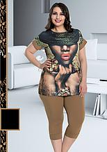 Домашняя одежда Lady Lingerie комплект 213 3XL