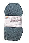 Пряжа Cotton Mate, 50% хлопок/50% акрил (50г/150м) (694), фото 2