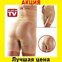 Белье для коррекции фигуры California Beauty Slim N Lift | Утягивающие шорты с высокой талией