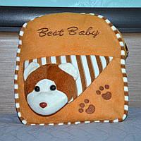 Красивый детский рюкзак Best Baby светло - коричневого цвета  с игрушкой мишка