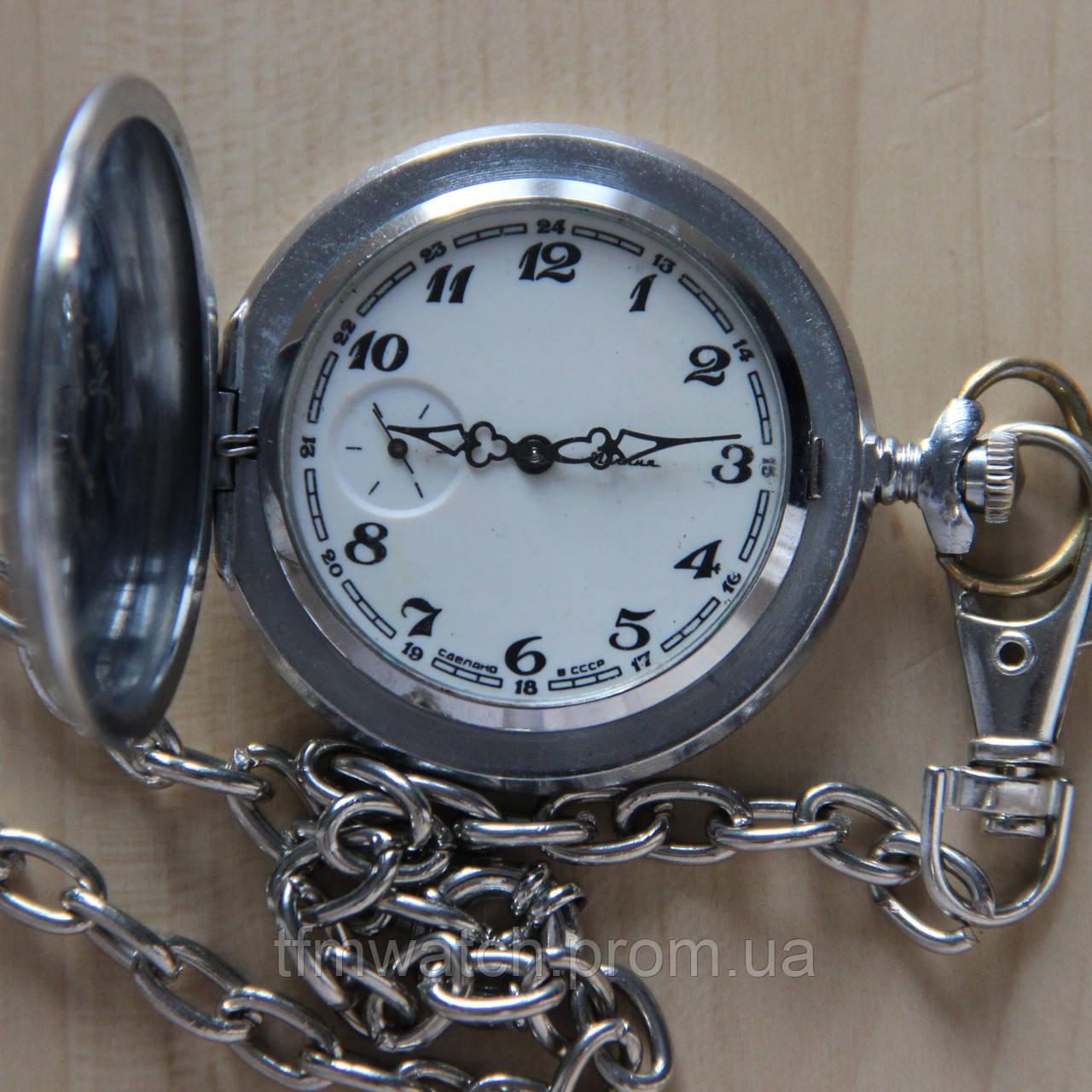 Часы карманные глухарь продам молния скупка ручные часы