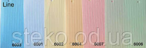 Вертикальные жалюзи цветные все в одну цену