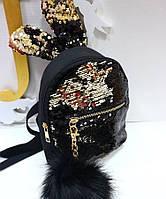 Рюкзак с пайетками детский яркий модный с ушками чёрный, оптом в Одессе