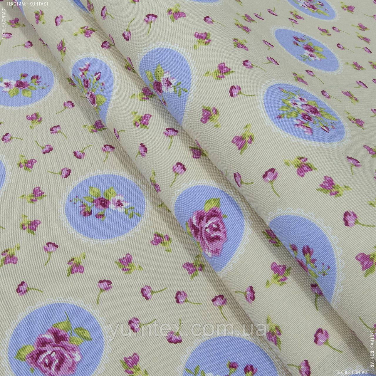 Декоративная ткань  джейззи 133612