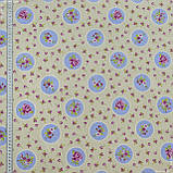 Декоративная ткань  джейззи 133612, фото 2