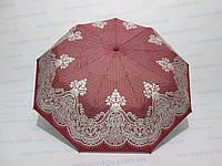 Женский зонт полуавтомат двусторонний зеленый , фото 1
