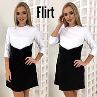 Модное  стильное платье ,черный с белым