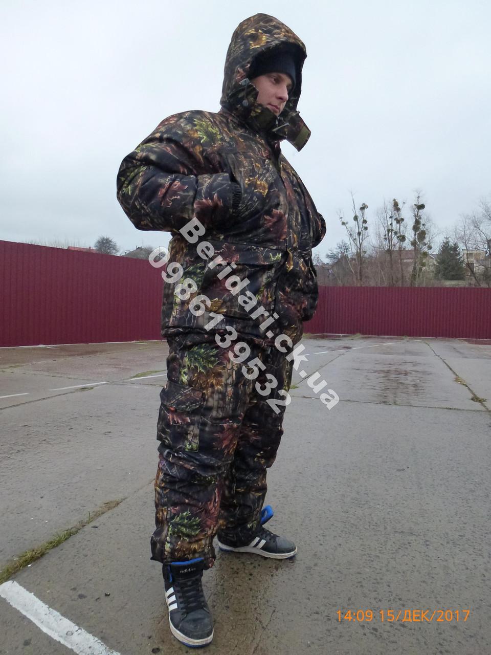 """Зимовий костюм для риболовлі """"звіробій"""" - 30 градусів .Висока якість ,доступна ціна"""