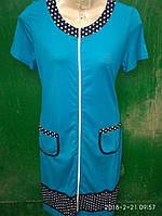 Летний трикотажный халат на молнии р.48-56, цвета разные