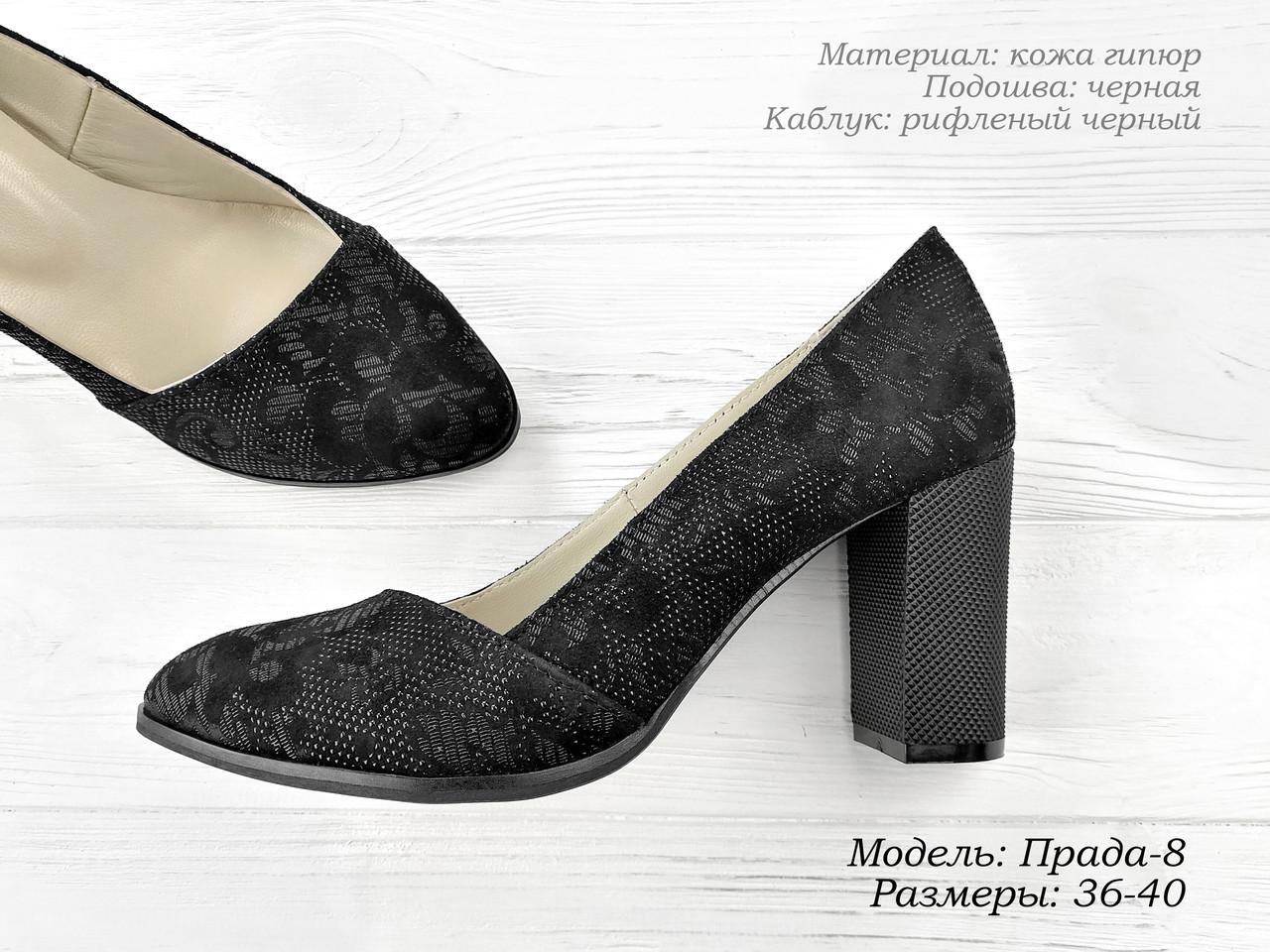 09d8db013 Женская обувь весна-лето 2018, цена 665 грн., купить в Днепре — Prom ...