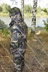 Зимний Костюм для рыбалки и охоты камуфляж лес   ,алова