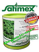 Петрушка Кучерявая , Германия ТМ Satimex, банка 500 грамм