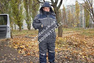 Зимний костюм Таслан темнго синий  ,комфорт в любую погоду