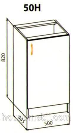 КОРОНА 50 низ мебель-сервис