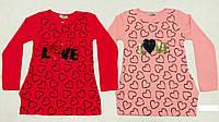 Туника  для девочки-подростка 8-11 лет красного,серого,персикового,розового цвета с надписью оптом