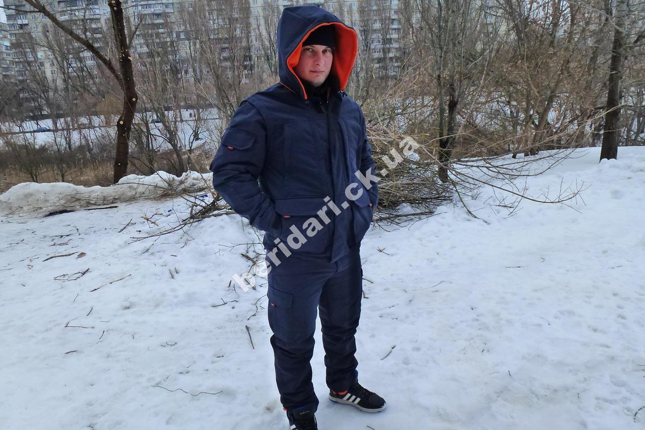 Демисезонный костюм даймонд коттон  синий