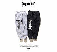 Штаны Purpose Tour, черные, серые унисекс (мужские,женские,детские)