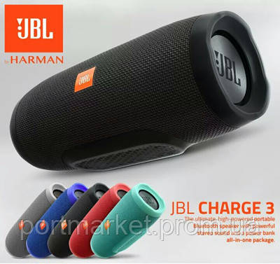 JBL Charge 3. Портативная Bluetooth  колонка