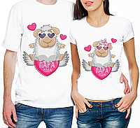 """Парные футболки """"Пара года"""" (частичная, или полная предоплата)"""