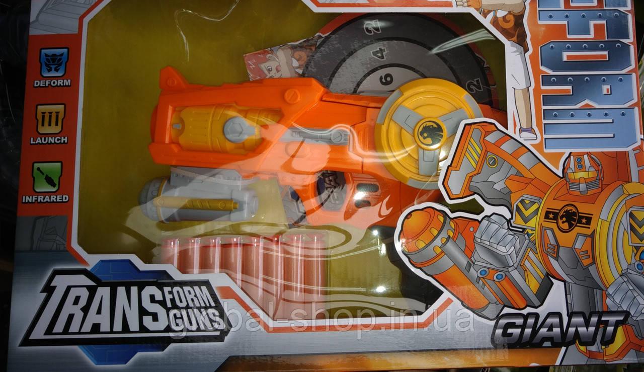 Пистолет с присосками-пулями,с мишенью