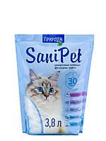 Силиконовый наполнитель SaniPet для кошачьих туалетов 3,8 л.