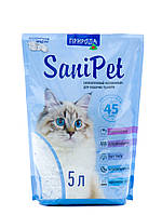 Силиконовый наполнитель SaniPet для кошачьих туалетов 5,0 л.