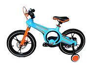 Детский двухколесный велосипед Hollicy 16 магневая рама голубой МО1611-436