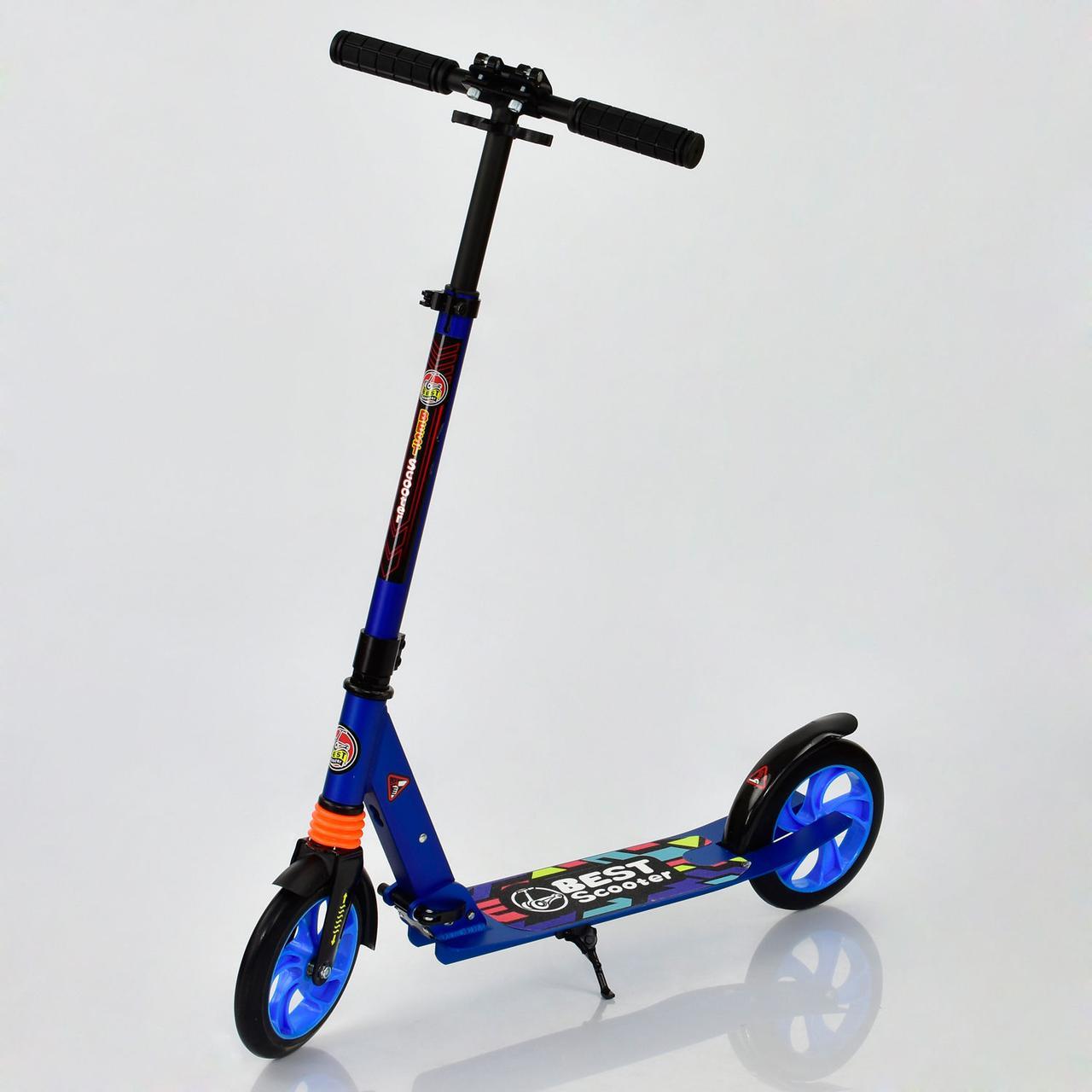 Самокат алюминиевый 681 А (синий)