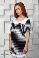 Туника для беременных и кормящих индиго-белый